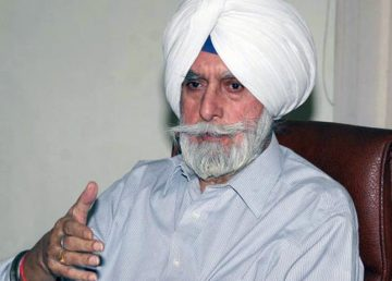 Kps Gill gilled hockey