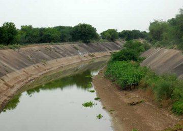 Punjab waters
