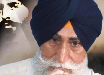 Gajinder Singh in Exile