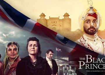 The Black Prince first look poster