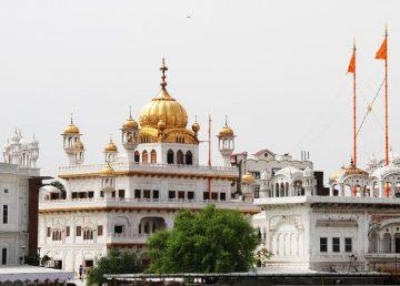 Khalsa Panth -Akal Takth Sahib