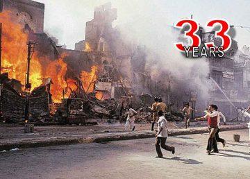 Dal Khalsa remembers sikh genocide