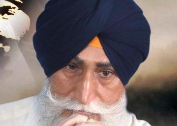 Bhai Gajinder Singh