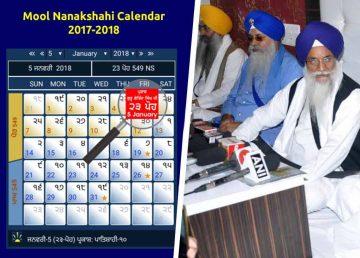 Guru Gobind Singh, Prakash purab