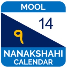 Mool Nanakshahi aap