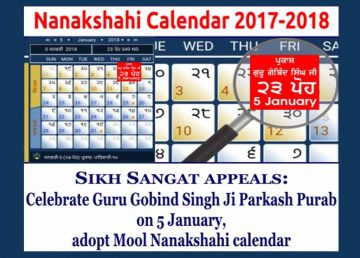 Guru Gobind Singh purab