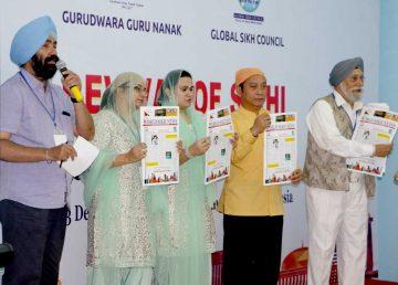 World Sikh News