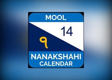 Mool Nanakshahi Calendar App