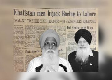 India Archives - Page 4 of 7 - The World Sikh News